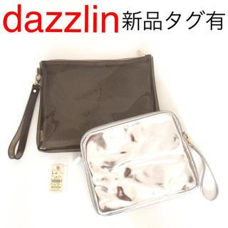 ダズリン(dazzlin)の【新品未使用タグ有】dazzlin クラッチバッグ・ポーチ セット(クラッチバッグ)
