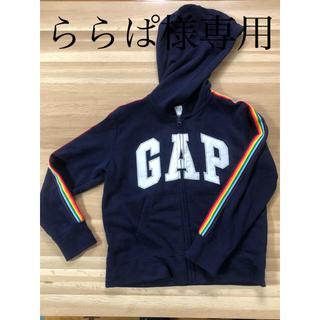 ギャップキッズ(GAP Kids)のGAP kids パーカー XL(12)ネイビー 女の子(ジャケット/上着)
