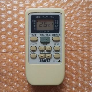 ミツビシ(三菱)の三菱 エアコン リモコン RKS502A500(エアコン)