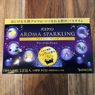 ツムラ(ツムラ)のバスクリン AROMA SPARKLING アソートコレクション(入浴剤/バスソルト)