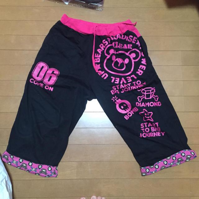 しまむら(シマムラ)の黒×ピンク♡スウェットズボン レディースのパンツ(その他)の商品写真