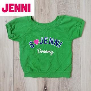 JENNI - JENNI Tシャツ