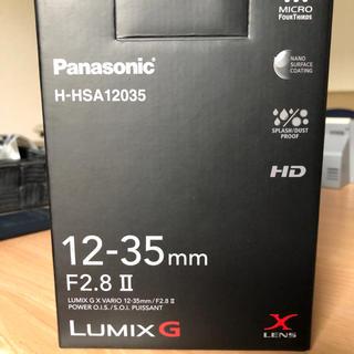 パナソニック(Panasonic)のLUMIX 標準ズームレンズ GX VARIO 12-35mm/F2.8 II(レンズ(ズーム))