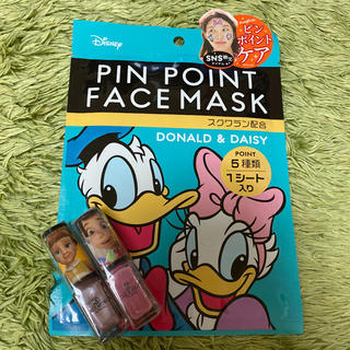 ディズニー(Disney)のディズニー ピンポイントマスク ネイル2本(マニキュア)
