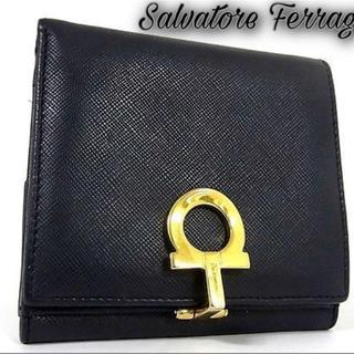 Salvatore Ferragamo - ■極美品■ Salvatore Ferragamo ガンチーニ  二つ折り財布