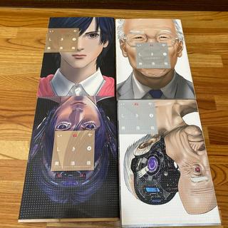 コウダンシャ(講談社)のいぬやしき1〜4巻セット(全巻セット)