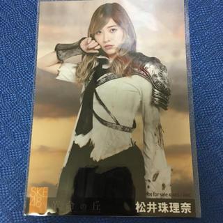 エスケーイーフォーティーエイト(SKE48)のSKE48 松井珠理奈 革命の丘 生写真 AKB48(アイドルグッズ)