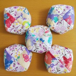 お手玉5個セット[28]☆ハンドメイド(おもちゃ/雑貨)