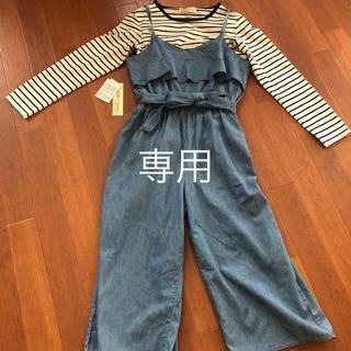 シマムラ(しまむら)のしまむら ガール2点セット 160サイズ(Tシャツ/カットソー)