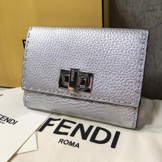フェンディ(FENDI)の正規品 FENDI フェンディ ピーカブー セレリア 二つ折り財布 小銭 札入れ(財布)