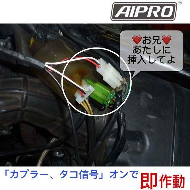 アイプロ製★シフトインジケーター APH3 緑 X4 CBR954RR 自動車/バイクのバイク(パーツ)の商品写真