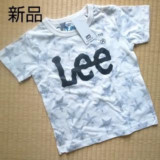 Lee - 新品タグ付き Lee リー ボーダー Tシャツ 双子 110cm