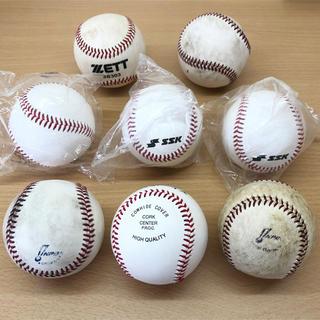 ミズノ(MIZUNO)の硬球 野球(ボール)