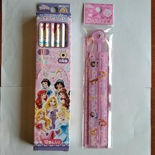 ディズニー(Disney)の❢新品未使用❢ 鉛筆&折り畳み定規 ディズニープリンセス(鉛筆)