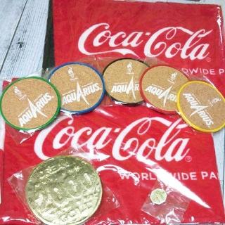 コカコーラ(コカ・コーラ)のコカ・コーラ 五輪セット(ノベルティグッズ)