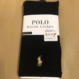 ポロラルフローレン(POLO RALPH LAUREN)の新品 レ女性ポロラルフローレンゴールド&シルバー刺繍レギンス2点セット 日本製(レギンス/スパッツ)