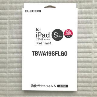 ELECOM - 新品 エレコム iPad mini5 mini4 液晶保護 強化ガラスフィルム
