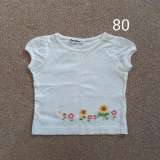 ファミリア(familiar)の白T 80(Tシャツ)