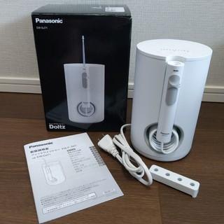 パナソニック(Panasonic)のPanasonic ジェットウォッシャー ドルツ(電動歯ブラシ)