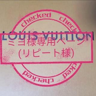 LOUIS VUITTON - ❴リピ様専用❵ポルトフォイユ・ヴィクトリーヌ