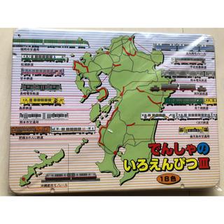 でんしゃのいろえんぴつ 電車の色鉛筆Ⅲ(鉄道)