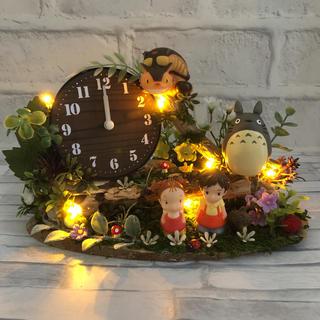 トトロ☆灯りと時計付きフェイクグリーン(その他)