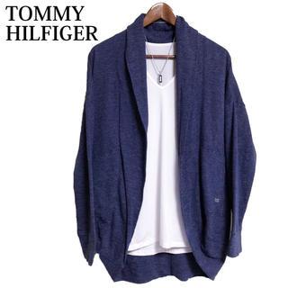 トミーヒルフィガー(TOMMY HILFIGER)のTOMMY HILFIGER カーディガン ノーボタンジャケット ブルー青(カーディガン)