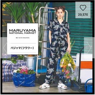 ケイタマルヤマ(KEITA MARUYAMA TOKYO PARIS)のKEITA MARUYAMA× GUコラボ パジャマ ネイビーSサイズ(パジャマ)