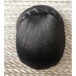 未使用 部分用ウィッグ 和装 ヘアピース シニヨン つけ毛(和装小物)