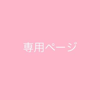 120 トイストーリー ウッディ なりきり ドレス イベント コスプレ 女の子(ドレス/フォーマル)