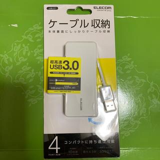 ELECOM - USBハブ ケーブル収納 4port hub ELECOM