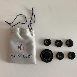 MONCLER - モンクレール ボタン 巾着