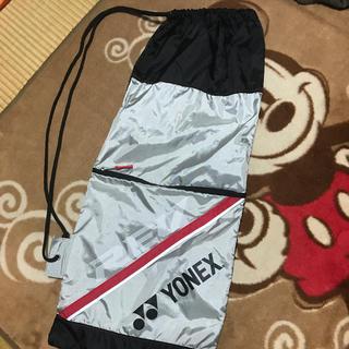 ヨネックス(YONEX)のYONEX ソフトテニス  ラケットケース(バッグ)