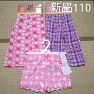 ニシマツヤ(西松屋)の【新品】110 ステテコ ショートパンツ(パンツ/スパッツ)