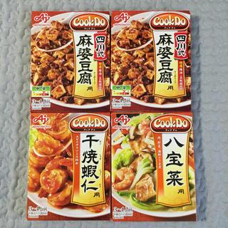 アジノモト(味の素)のクックドゥ♡4箱セット(レトルト食品)