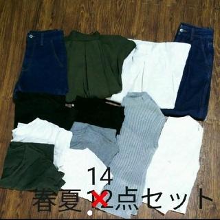 ジーユー(GU)のGU ジーユー 14点セット デニム ガウチョ スカート Tシャツ ショート(デニム/ジーンズ)