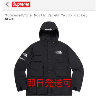 Supreme - Supreme The North Face® Cargo Jacket  S