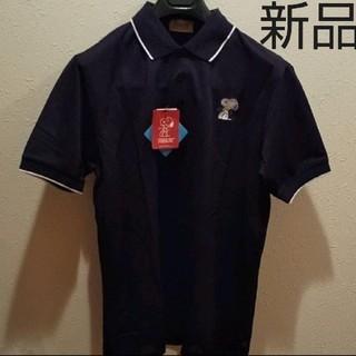 ピーナッツ(PEANUTS)のSNOOPY スヌーピー ピーナッツ ポロシャツ新品タグつき(ポロシャツ)