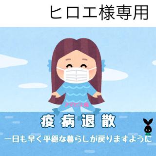 5/19ヒロエ様専用(Tシャツ)