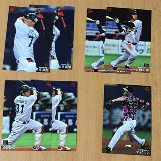 オリックスバファローズ(オリックス・バファローズ)のプロ野球チップス カード 2016 オリックス・バファローズ(スポーツ選手)