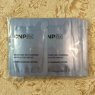 チャアンドパク(CNP)のCNP ウォーターアクティブアンプル×20枚(美容液)