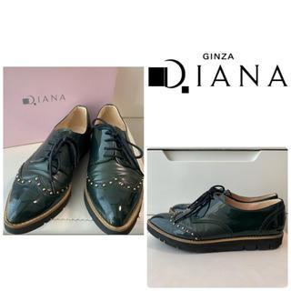 ダイアナ(DIANA)のダイアナ ダークグリーンエナメル ローファー(ローファー/革靴)