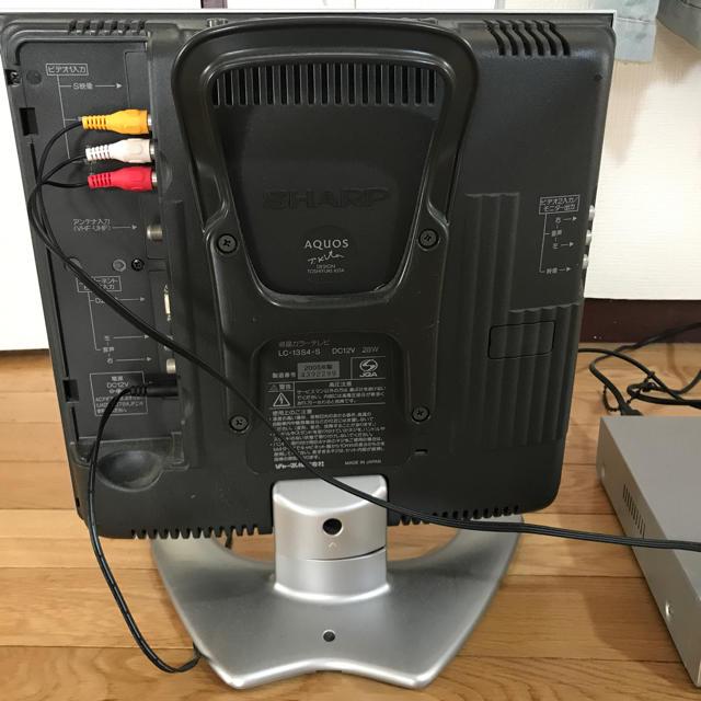 AQUOS(アクオス)のAQUOS LC-13S4-S DVDプレーヤー付き! スマホ/家電/カメラのテレビ/映像機器(テレビ)の商品写真
