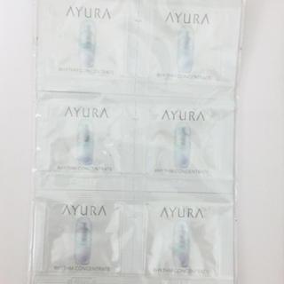 アユーラ(AYURA)のアユーラ リズムコンセントレート 試供品(サンプル/トライアルキット)