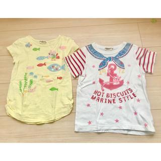 ホットビスケッツ(HOT BISCUITS)のミキハウス シャツ 2枚セット(Tシャツ/カットソー)