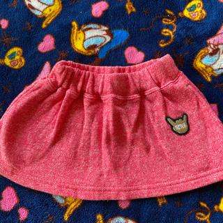 ロデオクラウンズ(RODEO CROWNS)のロデオ キッズ スカート 90(スカート)