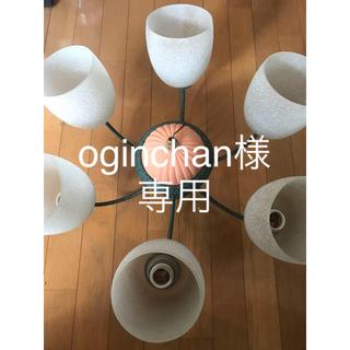オオツカカグ(大塚家具)の高級インテリアブランド オーデリック ODELIC 6灯 シャンデリア(天井照明)