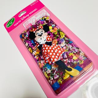 ディズニー(Disney)のイマジニングザマジック スマホケース(スマホケース)