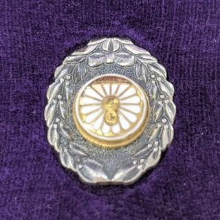 ◆美品◆国鉄 日本国有鉄道功績章(鉄道)