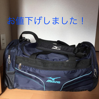 MIZUNO - ミズノボストンバッグ